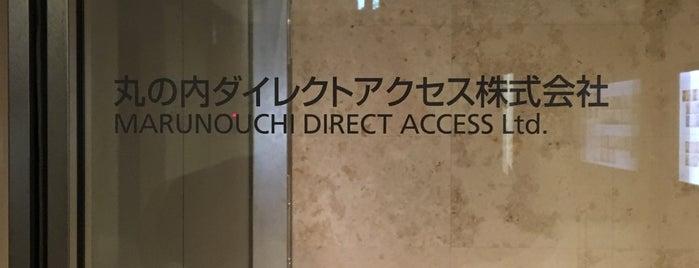 丸の内ダイレクトアクセス 大手町データセンター is one of IDC JP.