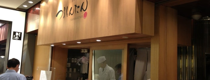 TsuruTonTan BIS Tokyo is one of 思い出し系.