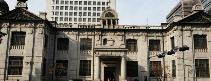 韓国銀行貨幣金融博物館 is one of life of learning.