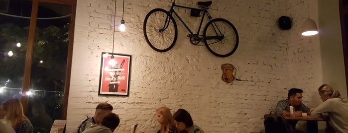 DRUZI cafe & bar is one of Locais curtidos por Вероника.