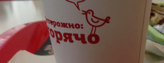 "Крошка Картошка is one of Кафе и рестораны ""Жемчужной Плазы""."