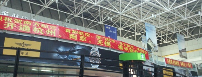 Zhuhai Jinwan Airport (ZUH) is one of World AirPort.