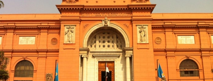 The Egyptian Museum is one of Cairo.