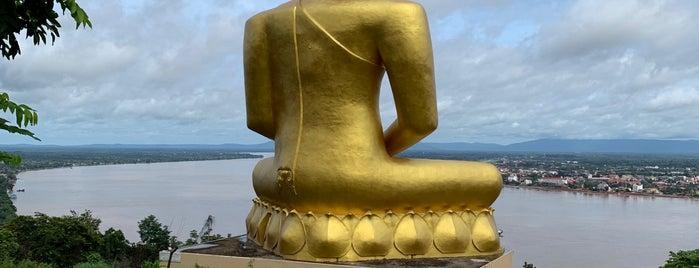 Phou Sar Laow Temple | ວັດພູສ່າເຫລ້າ is one of Laos.