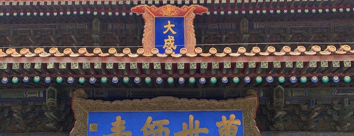 Confucius Temple is one of Other China.
