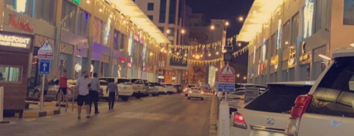 Galleria is one of Bahrain - The Pearl Of The Gulf.