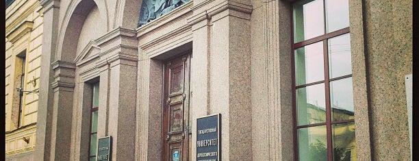 Санкт-Петербургский государственный университет аэрокосмического приборостроения (ГУАП) is one of Evgeniy : понравившиеся места.