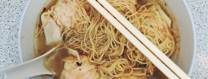 Jim Chai Kee Noodle 沾仔記麵食 is one of My Toronto.