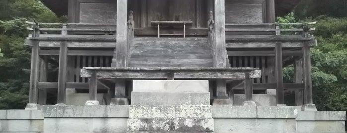 竹田神社 is one of 西郷どんゆかりのスポット.