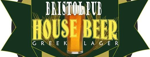 The Bristol Pub is one of Μπυραρίες στην Ελλάδα.