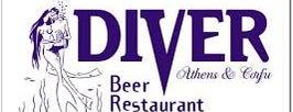 Diver Beer Restaurant is one of Μπυραρίες στην Ελλάδα.
