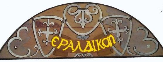 Eraldicon is one of Μπυραρίες στην Ελλάδα.