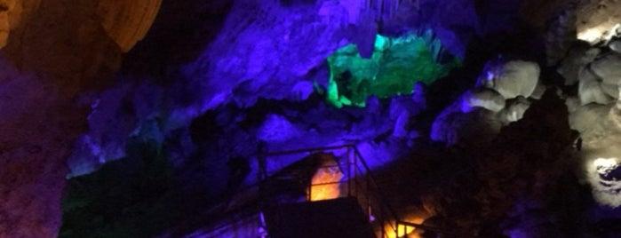 Köşekbükü Astım Mağarası is one of Zeynep : понравившиеся места.