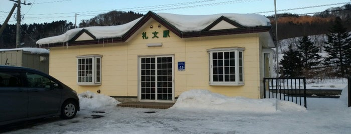 Rebun Station is one of JR 홋카이도역 (JR 北海道地方の駅).