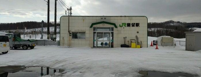 Ranru Station is one of JR 홋카이도역 (JR 北海道地方の駅).