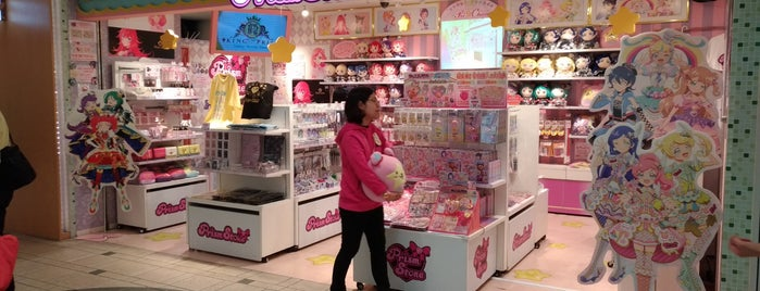 Prism Stone Pripara Shop is one of プリパラ.