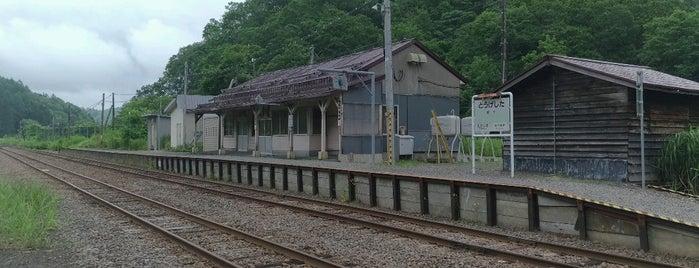 Tōgeshita Station is one of JR 홋카이도역 (JR 北海道地方の駅).