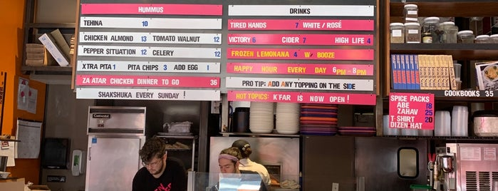 Dizengoff is one of Philly Must Eat.