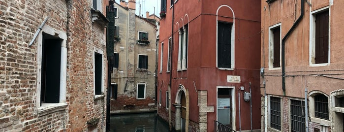 Arco Del Paradiso is one of When in Venice.