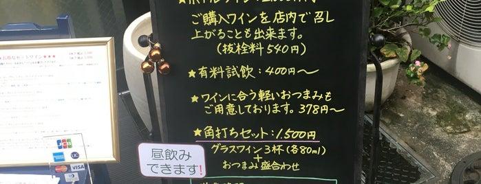 グルトンベール is one of Noさんの保存済みスポット.