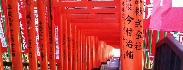 Sanno-Hie Shrine is one of BBC - Tokyo.