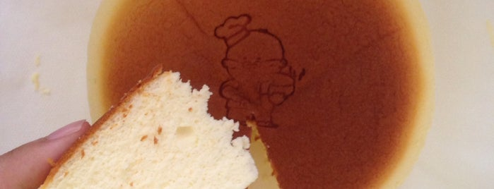 Uncle Tetsu's Cheesecake is one of Micasa - KL.