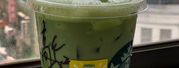 Starbucks is one of Lieux qui ont plu à hoya_t.