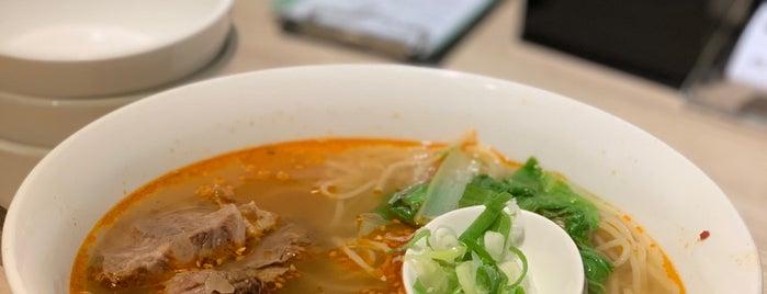 雙月食品社 is one of 《臺北米其林指南》必比登推介美食 Taipei Michelin - Bib Gourmand.