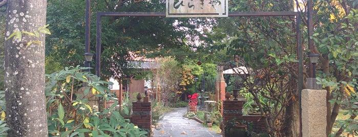 ひらきや is one of Orte, die ZN gefallen.