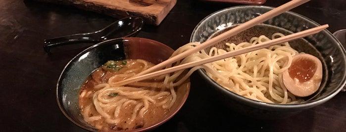 Kemuri Tatsu-ya is one of Food Guide for Visiting Friends.