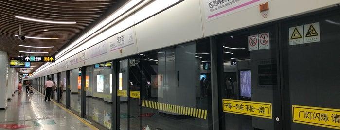 漢中路駅 is one of Metro Shanghai.