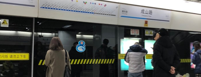 Chengshan Road Metro Station is one of Metro Shanghai.