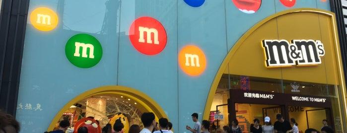 M&M'S World Shanghai is one of สถานที่ที่ Katy ถูกใจ.