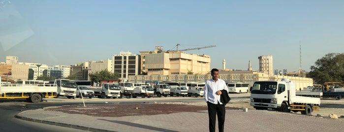Layali Al Doha is one of Tunisia related in Qatar له علاقة بتونس في قطر.