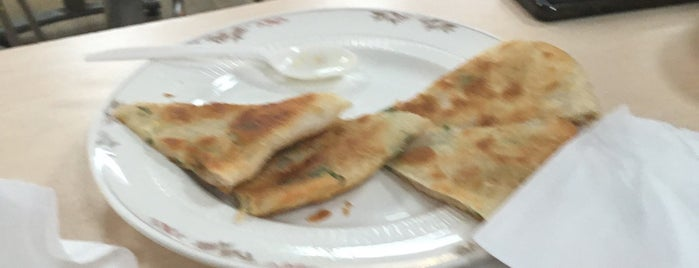 China Kitchen is one of 💚✈️ A t l a n t a ✈️💚.