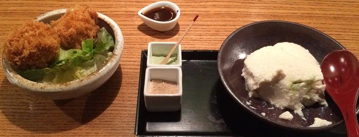 OOTOYA 大戸屋 is one of 🇺🇸 New York Eating.