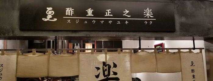 Suju Masayuki Raku is one of Gespeicherte Orte von Hide.