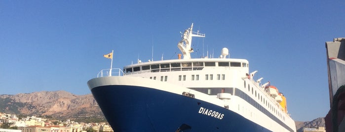 Central Port Authority of Chios is one of Chios Ιsland.