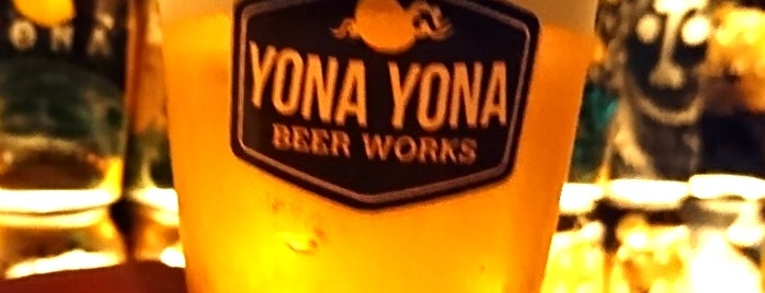 YONA YONA BEER WORKS 吉祥寺店 is one of 行きたいとこ.