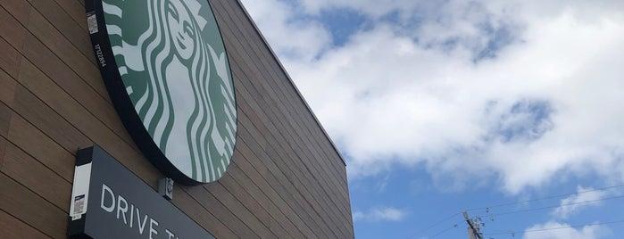 Starbucks is one of Lieux qui ont plu à Tammy.