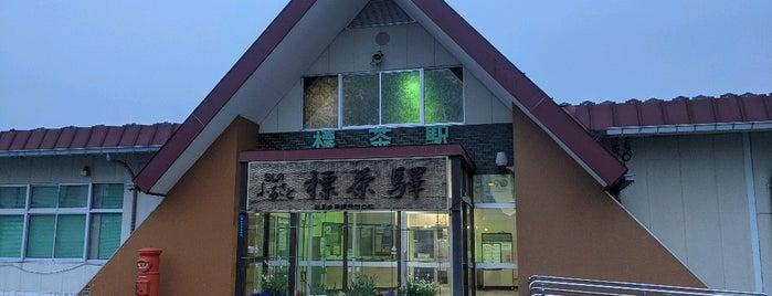 Shibecha Station is one of JR 홋카이도역 (JR 北海道地方の駅).