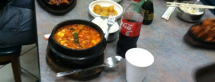Dong Yang Oriental Foods is one of Theresa'nın Kaydettiği Mekanlar.