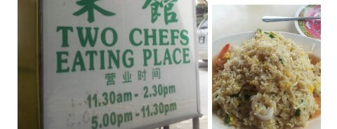 Singapore Chinese Food