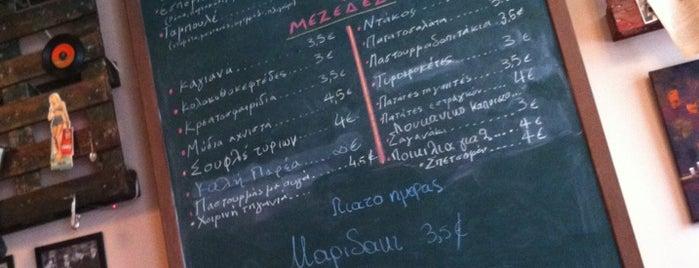 Πετάει ο Γάιδαρος is one of Locais curtidos por Spiridoula.