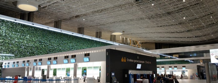 Терминал 1 is one of Lugares favoritos de Stanislav.