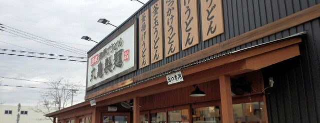 Marugame Seimen is one of Takasaki.
