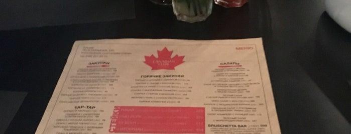 Canadian Club is one of Locais curtidos por Alesia.