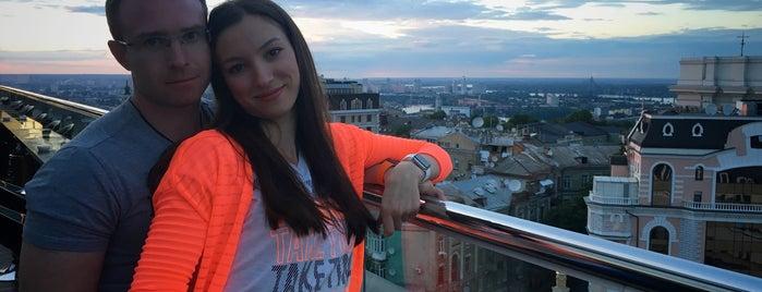 InterContinental Kyiv is one of Locais curtidos por Alesia.
