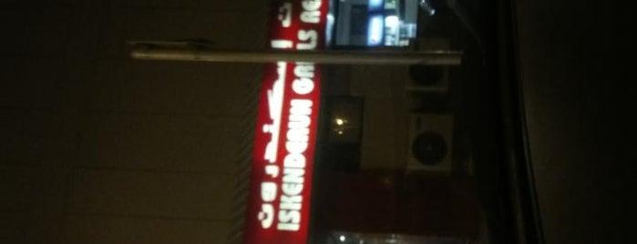 مشويات اسكندرون is one of Bahrain - Best Restaurants.