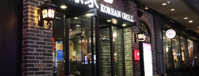 缘家 Korean BBQ is one of Damon 님이 좋아한 장소.